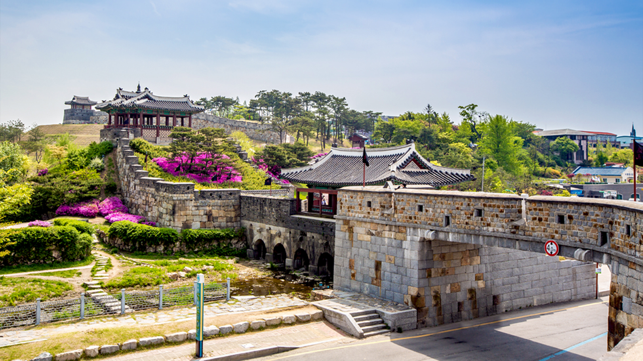 Suwon and Hwaseong Fortress